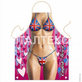 """Прикольный фартук для женщины 57х75 """"ITATI"""" Артикул: Английское бикини"""