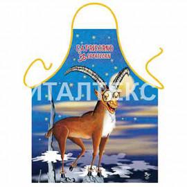 "Прикольный фартук для кухни 57х75 ""ITATI"" Артикул: Знак зодиака: Козерог"