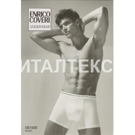 """Мужские облегающие трусы-боксеры """"ENRICO COVERI"""" Артикул: 1000"""