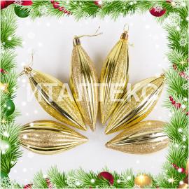 Набор елочных украшений 6 шт Артикул: Сосульки золотые