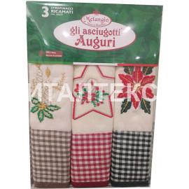 """Кухонные новогодние полотенца в наборе 3 штуки """"MELANGIO"""" Артикул: Аугури 2"""