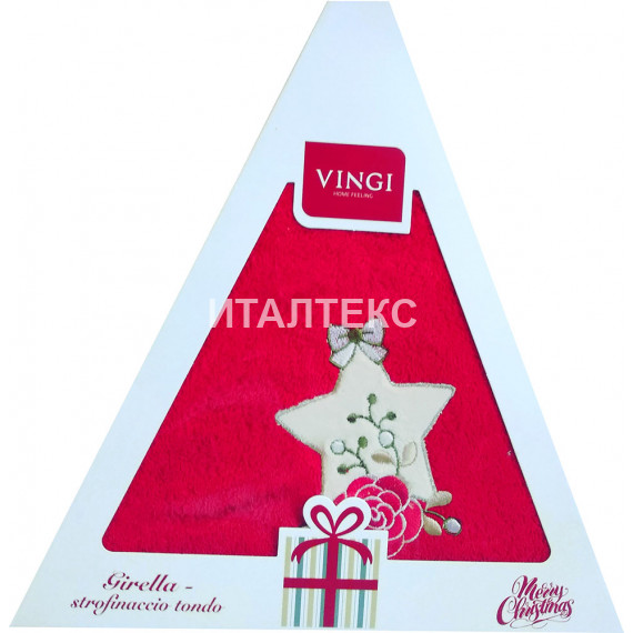 "Круглое новогоднее кухонное полотенце ""VINGI RICAMI"" Артикул: Жирелла 13 (диаметр 70)"