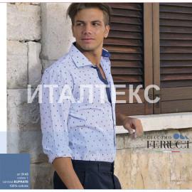 """Рубашка мужская """"FERRUCCI"""" Артикул: Эфрате"""