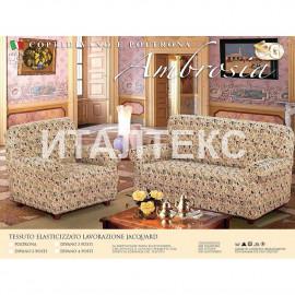 """Чехол на диван 160х170 (двухместный) """"EUROGAL"""" Артикул: Амброзия"""