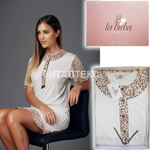 "Женская ночная сорочка ""LA BIRBA"" Артикул: 846"